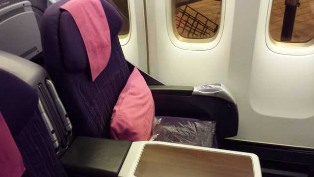 Thai Business Class Flight Seat 1